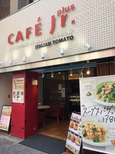 イタリアン・トマト CafeJr. plus 池袋東口店