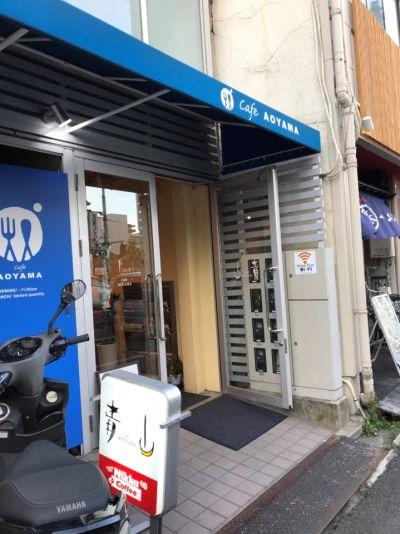 カフェフィール青山 大手町店