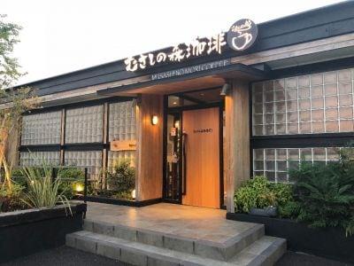 むさしの森珈琲 川口元郷店