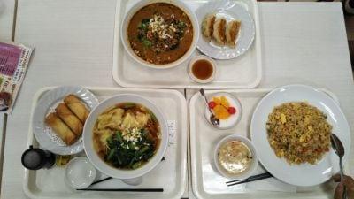 福祥 台湾料理