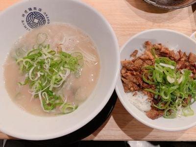 神虎麺商店 総本山
