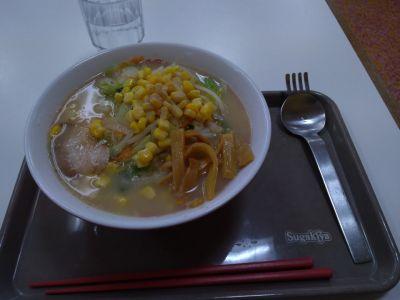 スガキヤ 東刈谷ピアゴ