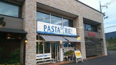 PASTA IRIE!(パスタアイリー!)の口コミ