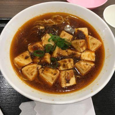 横浜中華 王記厨房 イオンモール浜松志都呂店