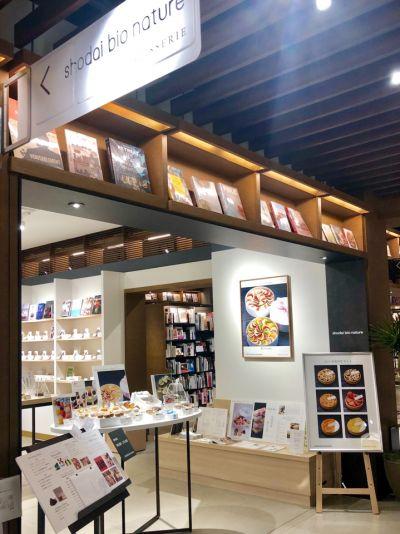Shodai bio nature 広島T-SITE店 レクト