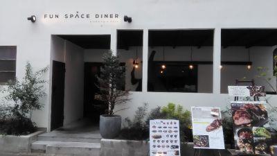 FUN SPACE DINER