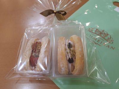 鹿鳴館 銀座本店 (ROKUMEIKAN)