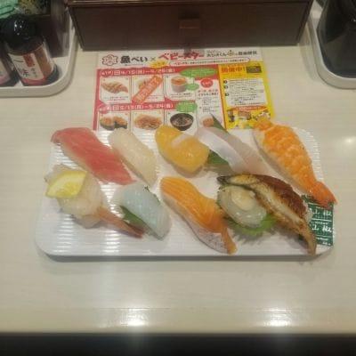 魚べい 亀貝店