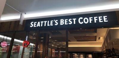 シアトルズベストコーヒー ゆめタウン佐賀店
