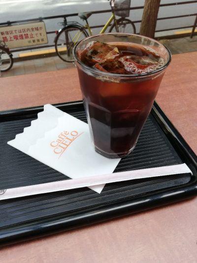 Caffe CIELO