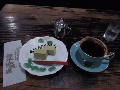 鈴木珈琲店