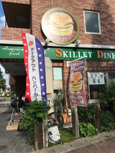 アメリカ料理スキレットダイナー