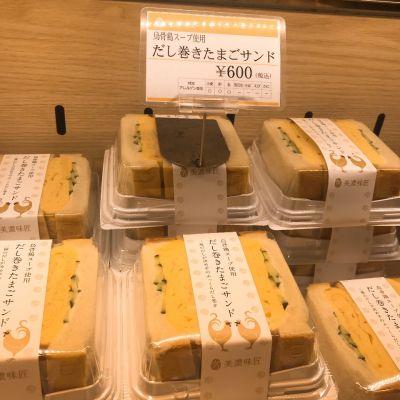 美濃味匠  JR名古屋駅店