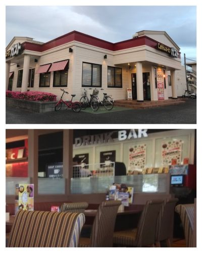 ガスト テクノパーク桜店