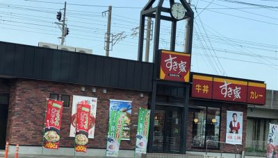 すき家 34号吉野ヶ里店