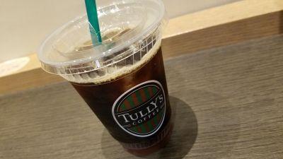 タリーズコーヒー ナチュラルステーション小手指駅店の口コミ