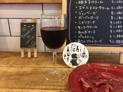 バル1×1= ichi
