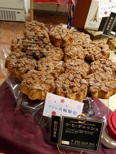 神戸屋キッチン エクスプレス アトレ川崎店