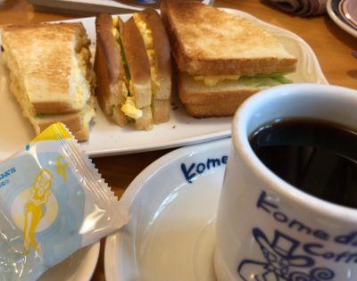 コメダ珈琲店 倉敷中島店