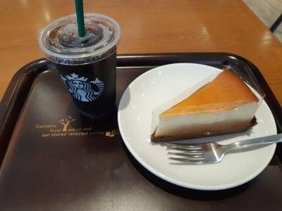 スターバックスコーヒー TSUTAYA BOOK STORE 重信店