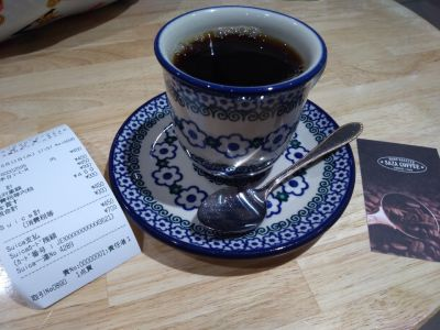 サザコーヒー ecute大宮店