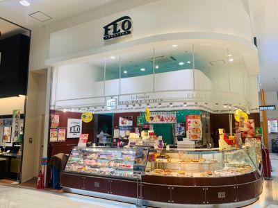 フロプレステージュ 新潟南イオン店の口コミ