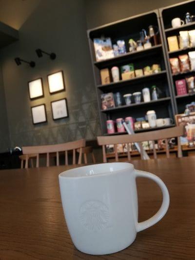 スターバックスコーヒー 日野万願寺店