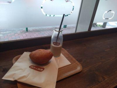 パンの田島 西荻窪駅前店