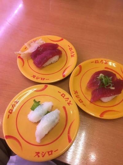 スシロー 藤枝店