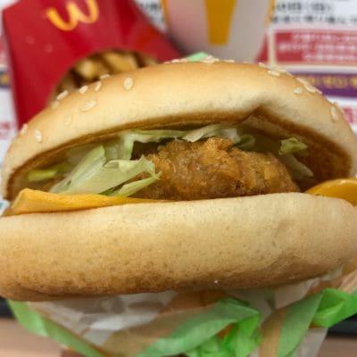 マクドナルド イオン桜井店