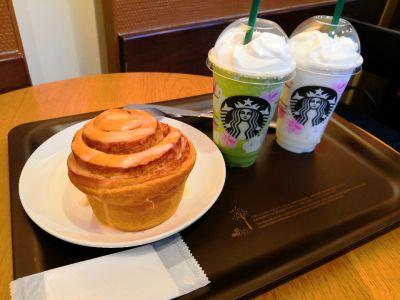 スターバックスコーヒー 新宿ミロード店