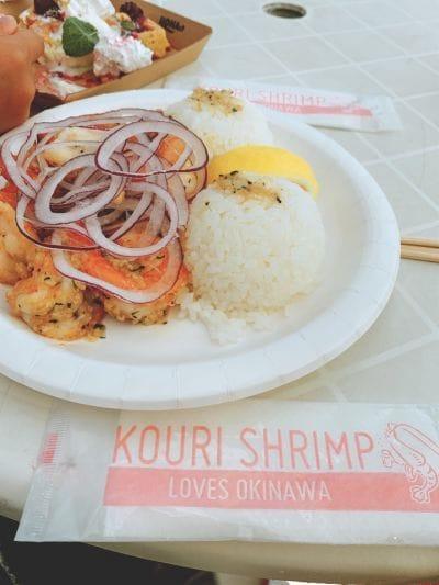 KOURI SHRIMPの口コミ