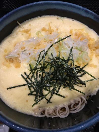 有喜屋 京都文化博物館店