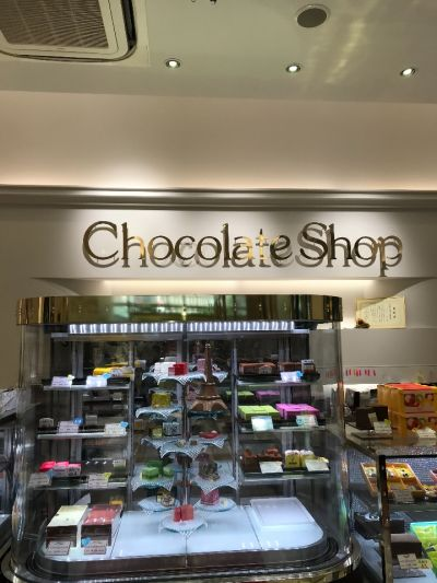 Chocolate Shop 博多の石畳
