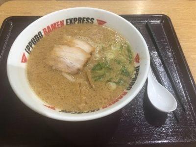 IPPUDO RAMEN EXPRESS レクト広島店