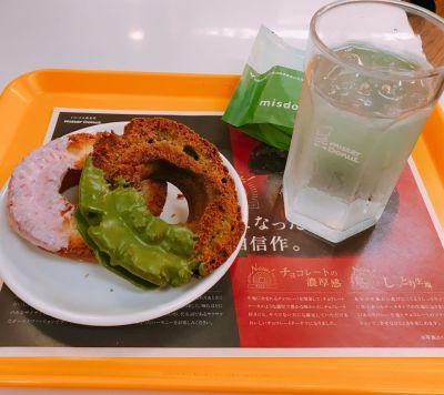 ミスタードーナツ 武蔵小山駅前ショップ
