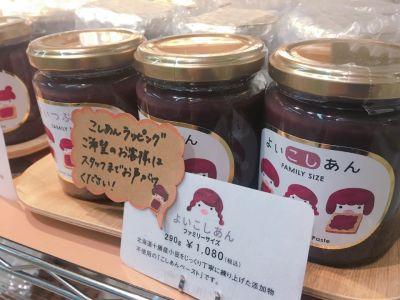 よいことパン  名鉄名古屋駅店