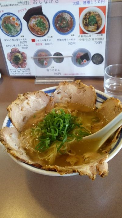 らー麺創房 ぱこ