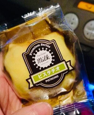パオクレープミルク ゆめタウン久留米店