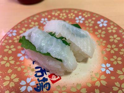 九州すし市場 小川店