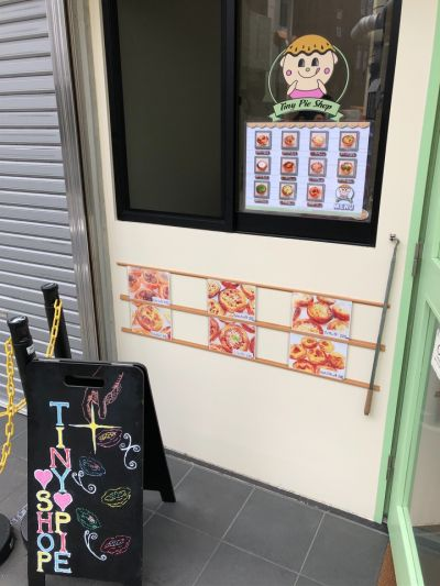 Tiny Pie Shop
