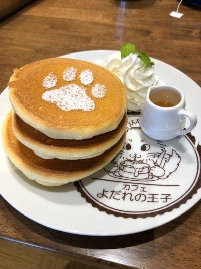 カフェ よだれの王子