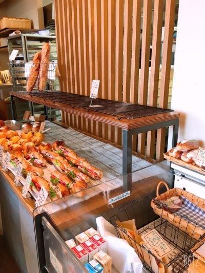 boulangerie Kupu
