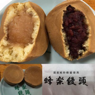 蜂楽饅頭 宮崎若草通店