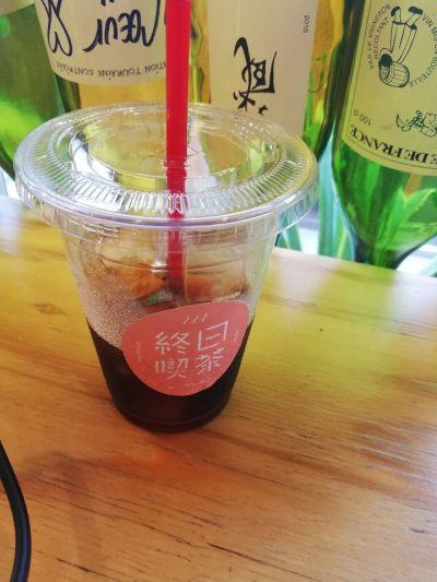 トモカコーヒー 代々木上原店