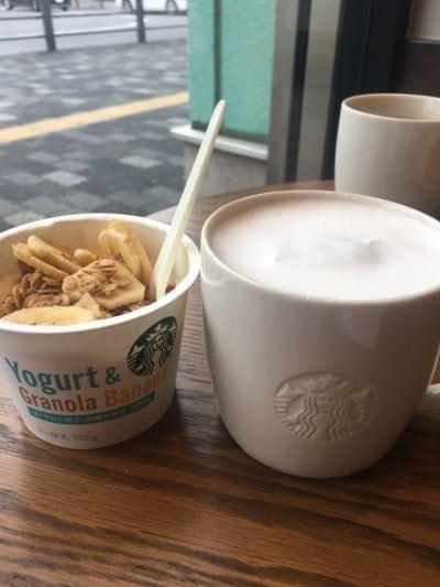 スターバックスコーヒー 湘南台駅ビル店
