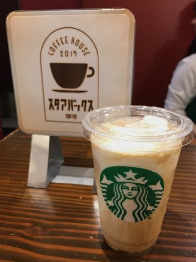 スターバックスコーヒー 尼崎つかしん店