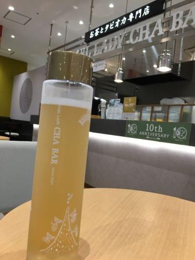 茶BAR 那覇OPA店