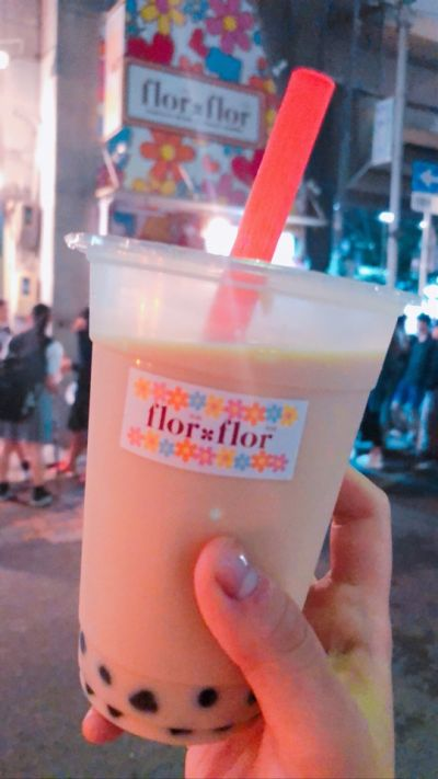 florflor 名古屋本店