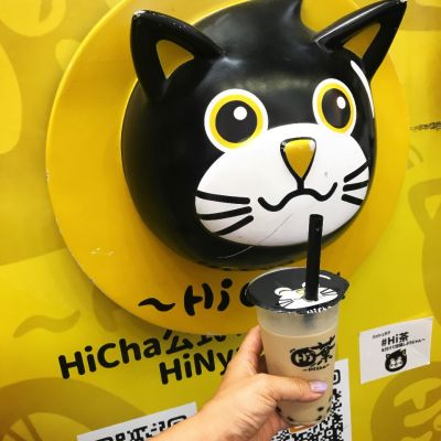 Hi茶 上野店